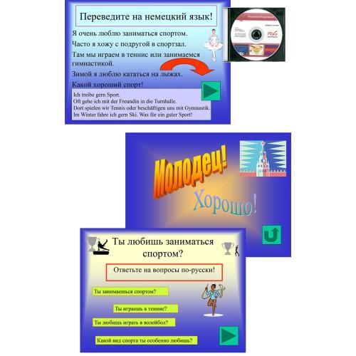PowerPoint-Präsentation, Russisch - Sport, FLVG-Shop